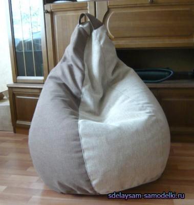 Как сделать кресло мешок своими руками, выкройка. Видео