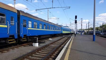 Билеты на поезд Мироновка Кривой Рог: покупаем онлайн